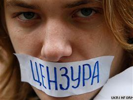 Цензура рязанских СМИ