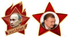 Путин назвал виновных в межнациональных конфликтах