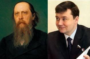 Рязанские вице-губернаторы