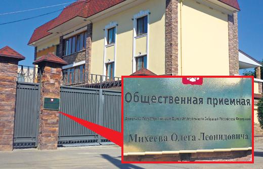 Начальника предвыборного штаба партии «Справедливая Россия» подозревают в махинациях