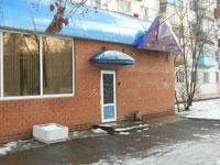 Кто «крышует» казино в Рязани?