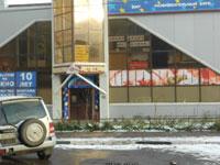 игровой клуб народный бульвар 2