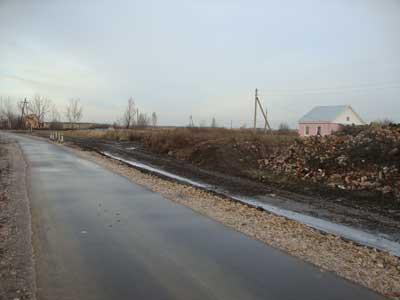 новая дорогя в с.Троица 1.11.2011