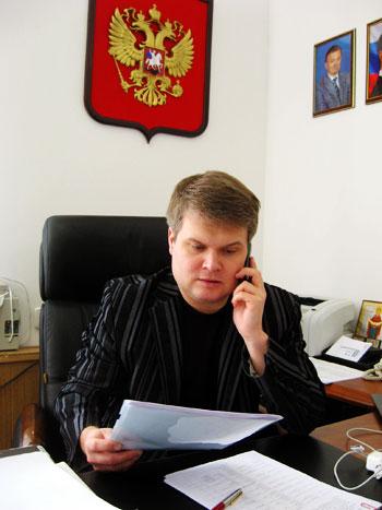 Министра оштрафовали на 5 тысяч рублей