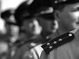 Реформа полиции с точки зрения функции управления