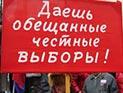Единороссов, не поддержавших рязанского губернатора, выгоняют из партии