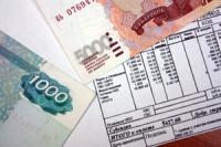 Россияне переплачивают за большинство услуг по ЖКХ более чем вдвое