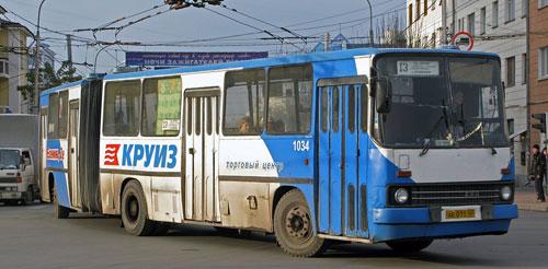 Повышение платы за проезд в общественном транспорте Рязани