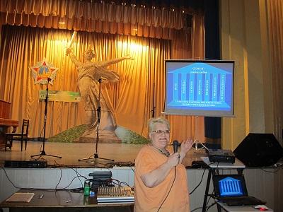 В Рязани прошёл вечер «Семья-школа любви»