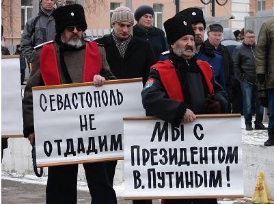 Рязань поддержала Крым