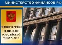 Долги Рязанской области выкупят