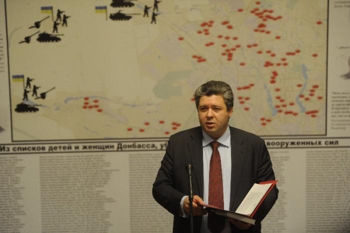 Открыта выставка «Обыкновенный фашизм: военные преступления украинских силовиков (2014-2016)»